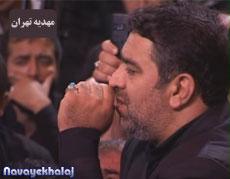 حاج حسن خلج ، مهدیه تهران